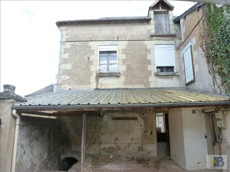 Vente maison / villa Les ormes 75000€ - Photo 5
