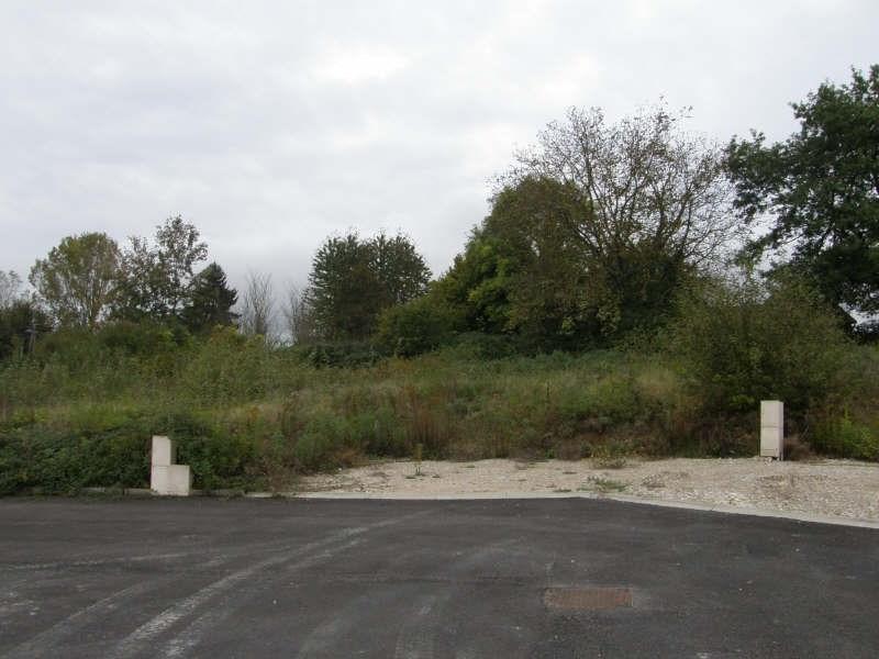 Sale site La tour du pin 54500€ - Picture 3
