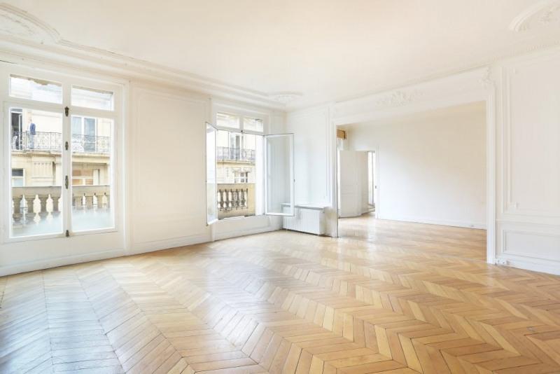 Престижная продажа квартирa Paris 8ème 3880000€ - Фото 8