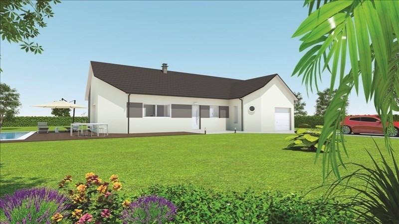 Maison  5 pièces + Terrain Yerville par MAISONS FRANCE STYLE