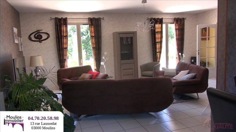 Vente maison / villa Neuilly le real 289 000€ - Photo 5