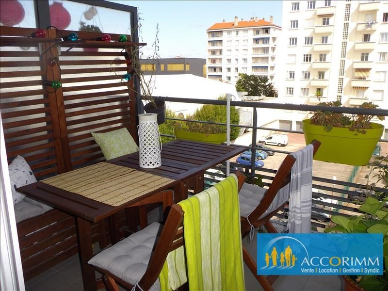 Vente appartement Villeurbanne 200 000€ - Photo 6