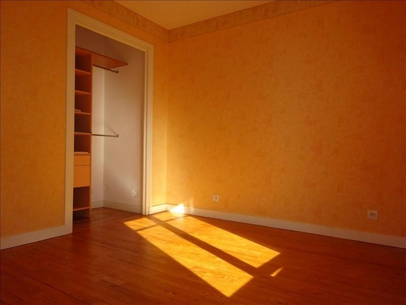 Vente appartement Brest 84900€ - Photo 5