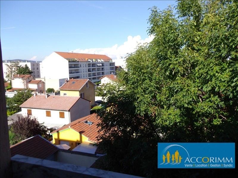 Продажa квартирa Villeurbanne 96000€ - Фото 6