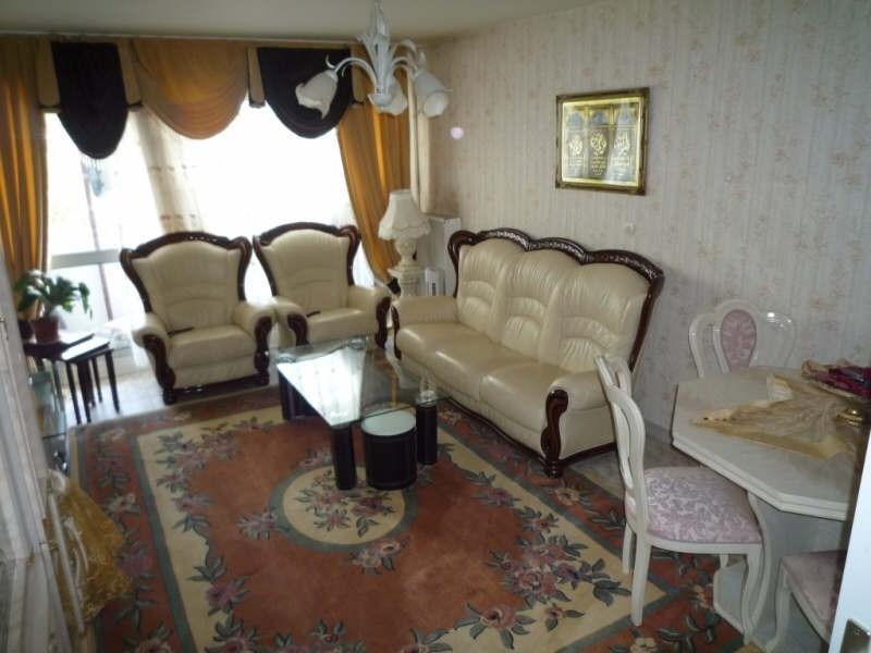 Vente appartement Moulins 80000€ - Photo 2