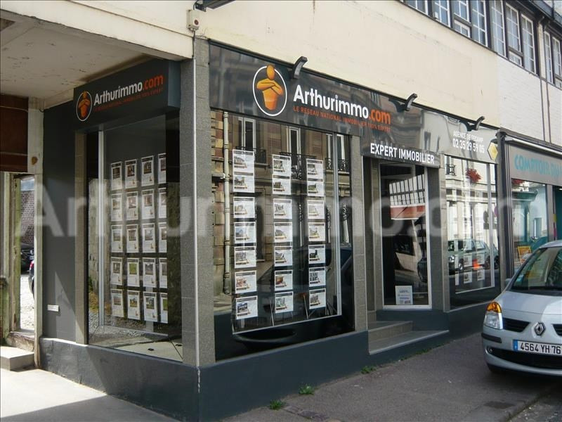 Sale site Daubeuf serville 54600€ - Picture 8