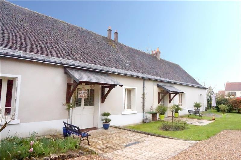 Vente maison / villa Vineuil 326900€ - Photo 4