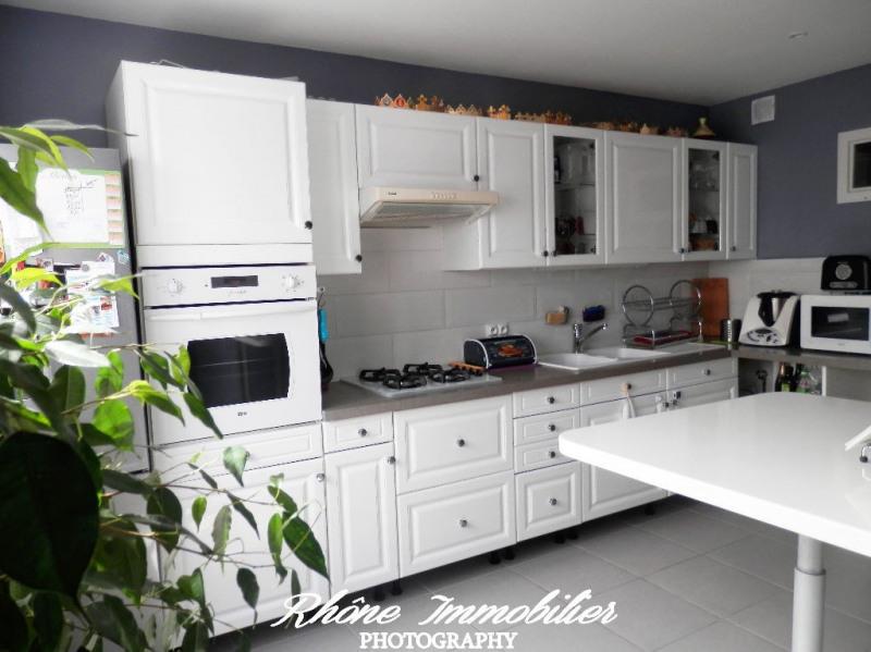 Vente appartement Vaulx en velin 125000€ - Photo 4