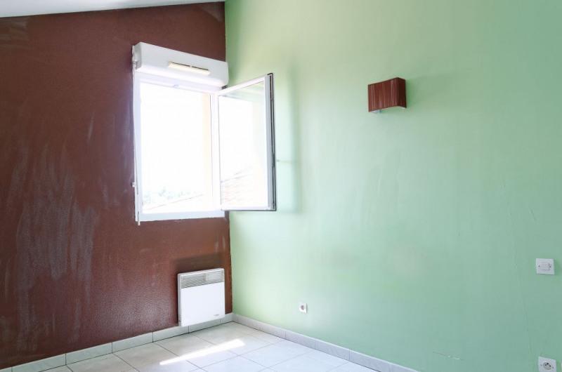 Sale apartment Blagnac 150000€ - Picture 5