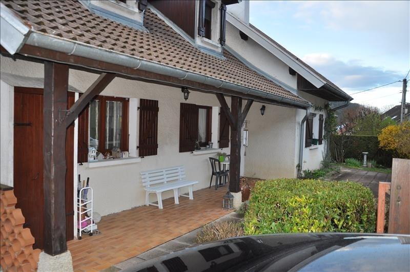 Vente maison / villa 15mn oyonnax jura sud 234000€ - Photo 10