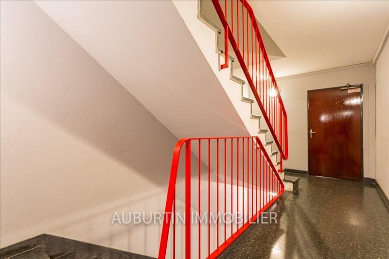 Vente appartement Paris 18ème 315000€ - Photo 4