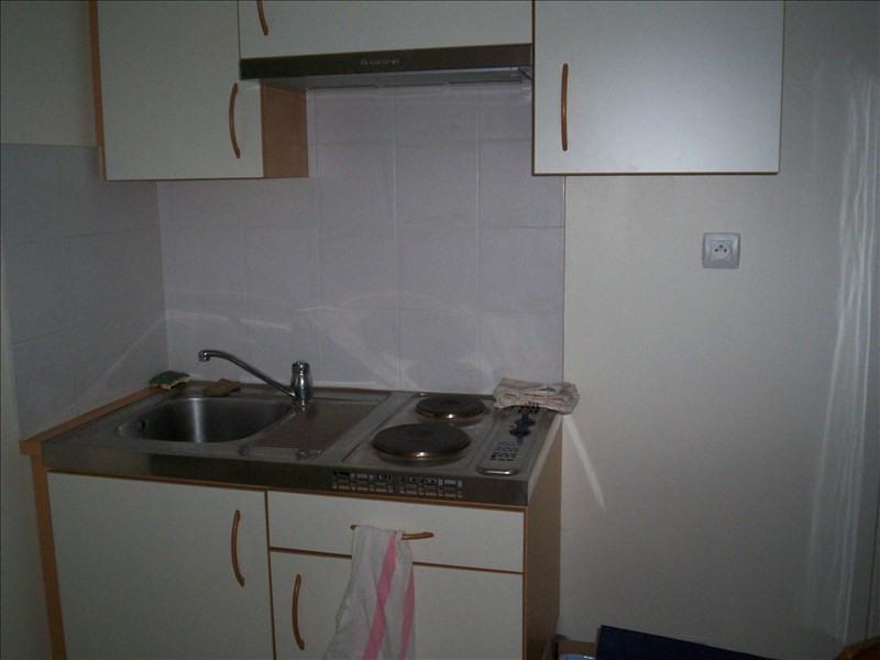 Location appartement Bain de bretagne 252€ CC - Photo 1