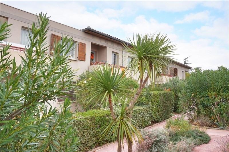 Location appartement Poussan 530€ CC - Photo 2
