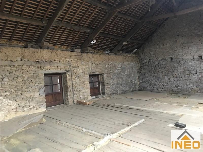 Vente maison / villa Montreuil sur ille 43600€ - Photo 6
