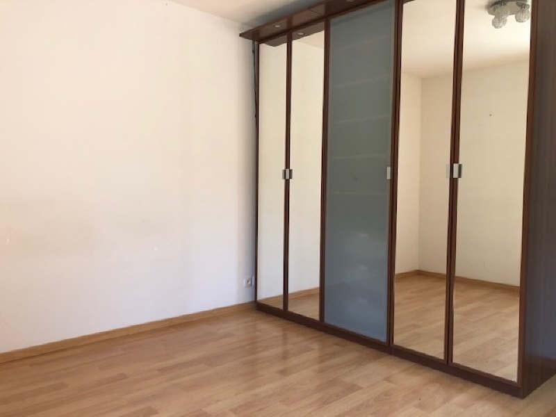 Vente appartement Brie comte robert 190000€ - Photo 7