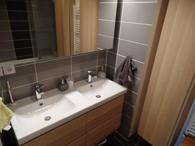 Vente appartement Décines-charpieu 243000€ - Photo 7