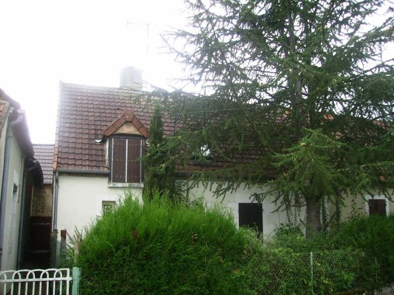 Vente maison / villa St pierre le moutier 44000€ - Photo 1