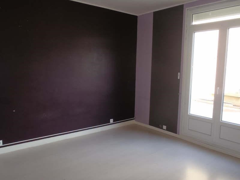 Vente appartement Vinay 131 000€ - Photo 1