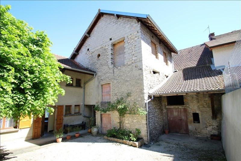 Продажa дом Conjux 199000€ - Фото 2