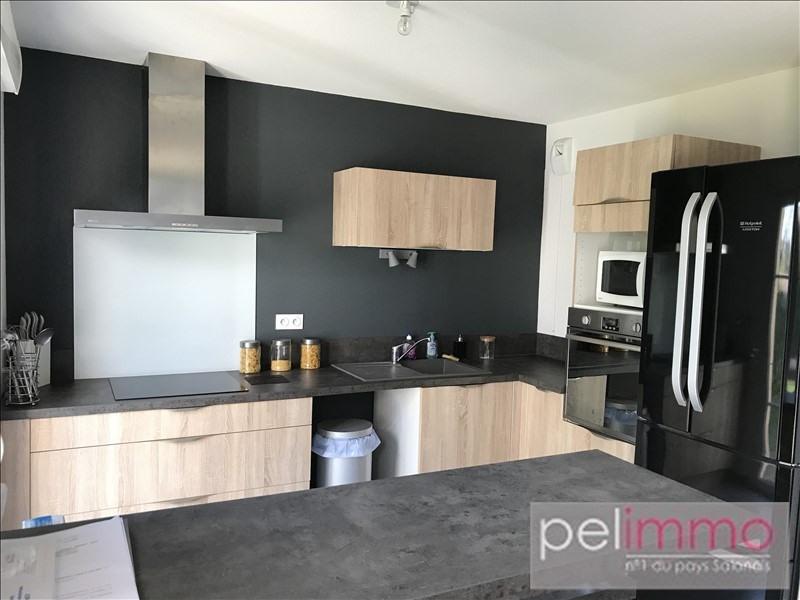 Vente maison / villa Pelissanne 244000€ - Photo 3