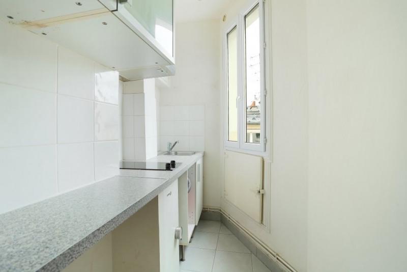 Престижная продажа квартирa Paris 11ème 350000€ - Фото 8