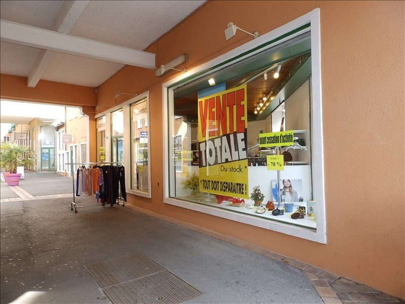 Location local commercial Moulins 600€ +CH/ HT - Photo 5