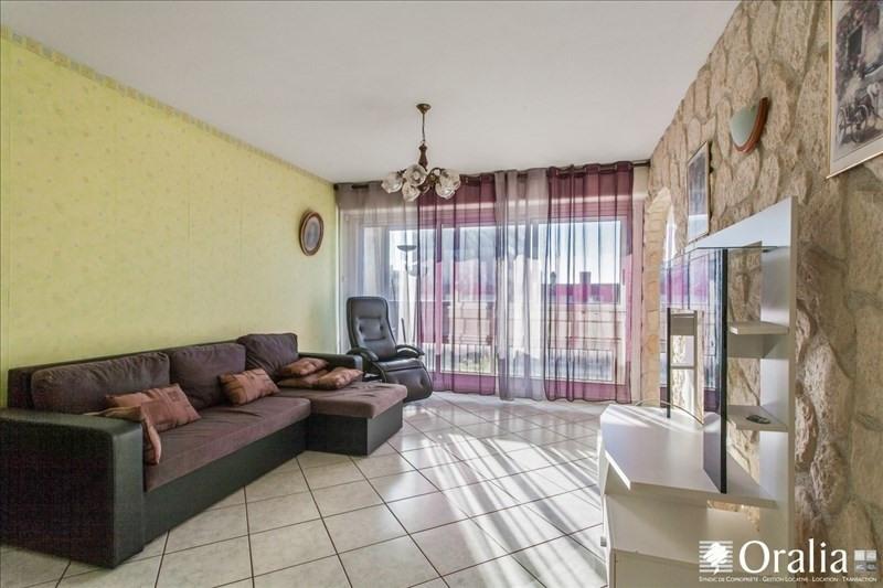 Vente appartement Rillieux la pape 80000€ - Photo 1