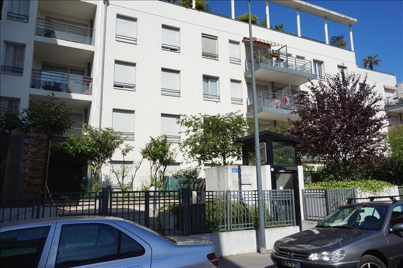 Venta  apartamento Villeurbanne 210000€ - Fotografía 1