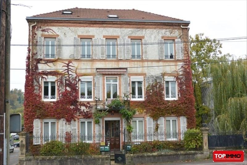Vente appartement Baccarat 79900€ - Photo 6