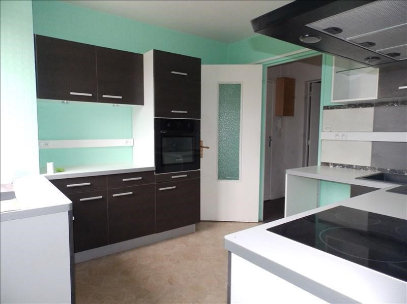 Vente appartement Yzeure 81000€ - Photo 1