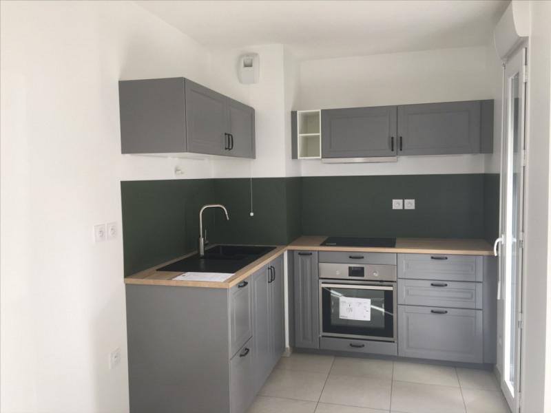 出租 公寓 Villeurbanne 865€ CC - 照片 3