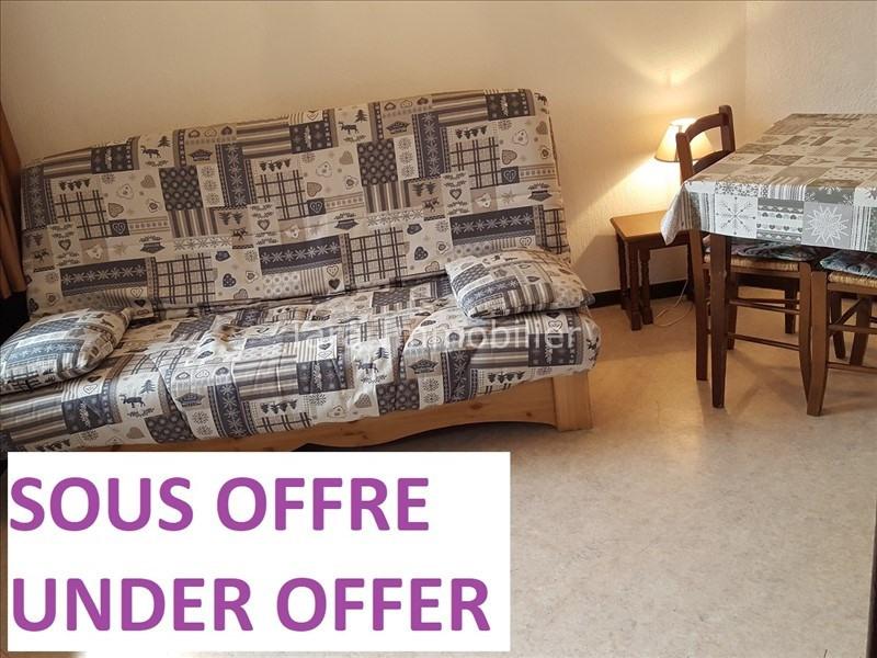 Sale apartment Chamonix mont blanc 137000€ - Picture 1