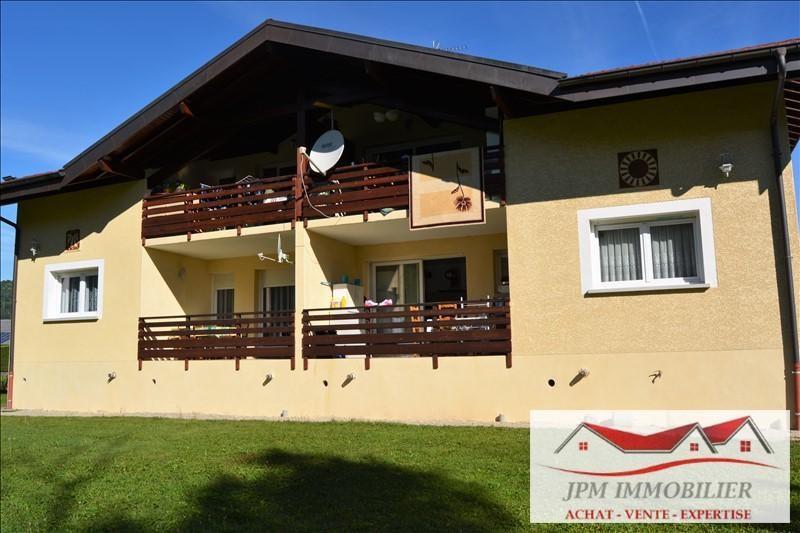 Venta  apartamento Marignier 228700€ - Fotografía 1