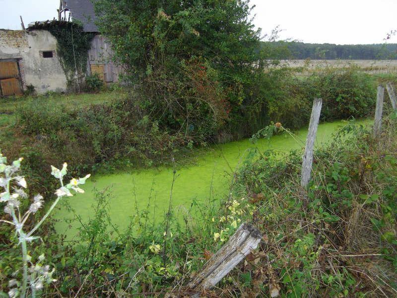 Vente terrain Vendome 29500€ - Photo 2