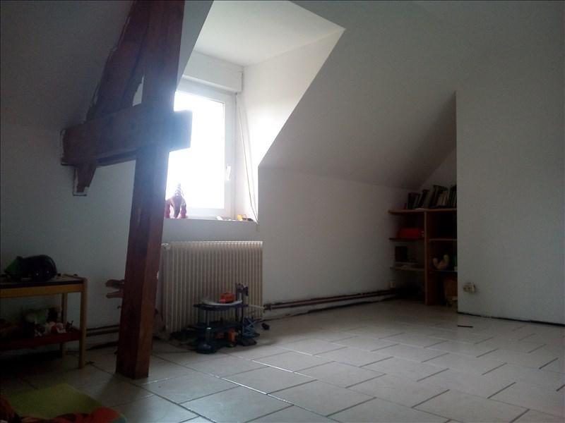 Vente maison / villa Montoire sur le loir 133000€ - Photo 5
