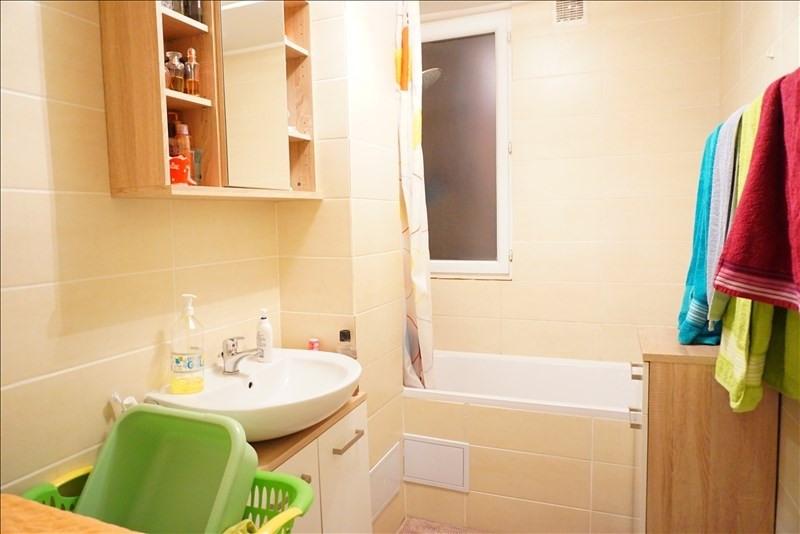 Vente appartement Noisy le grand 175000€ - Photo 4
