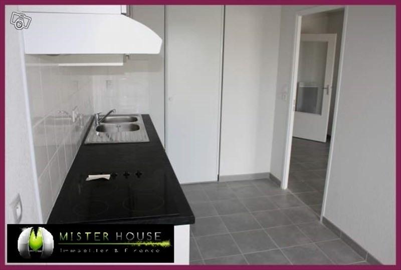 Vendita appartamento Toulouse 205000€ - Fotografia 7