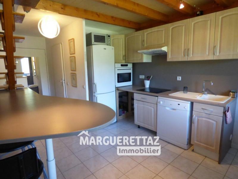 Vente appartement Onnion 86000€ - Photo 2