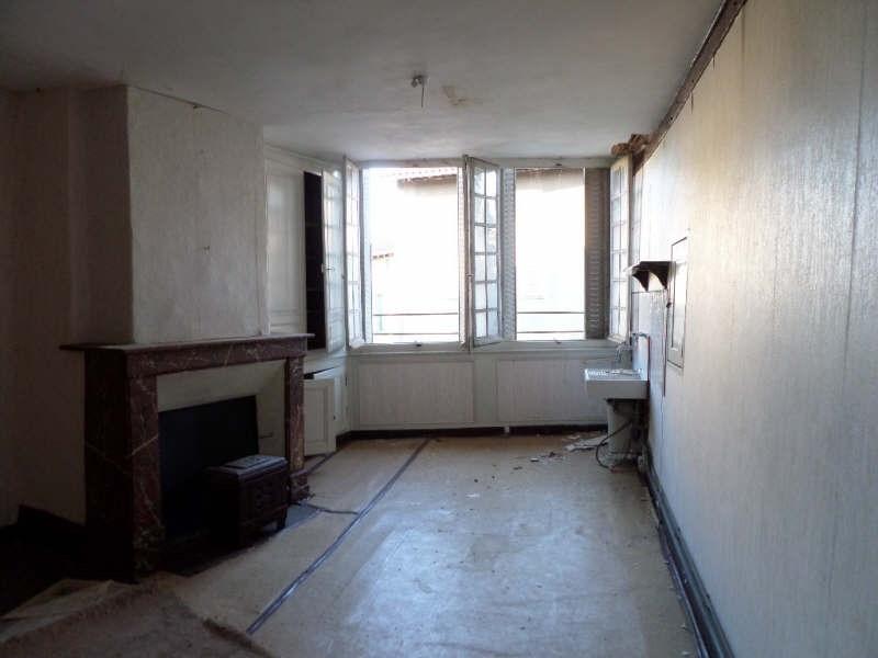 Vente maison / villa St leonard de noblat 58000€ - Photo 3
