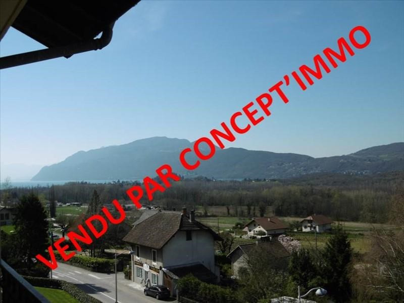 Sale apartment Chindrieux 107000€ - Picture 1