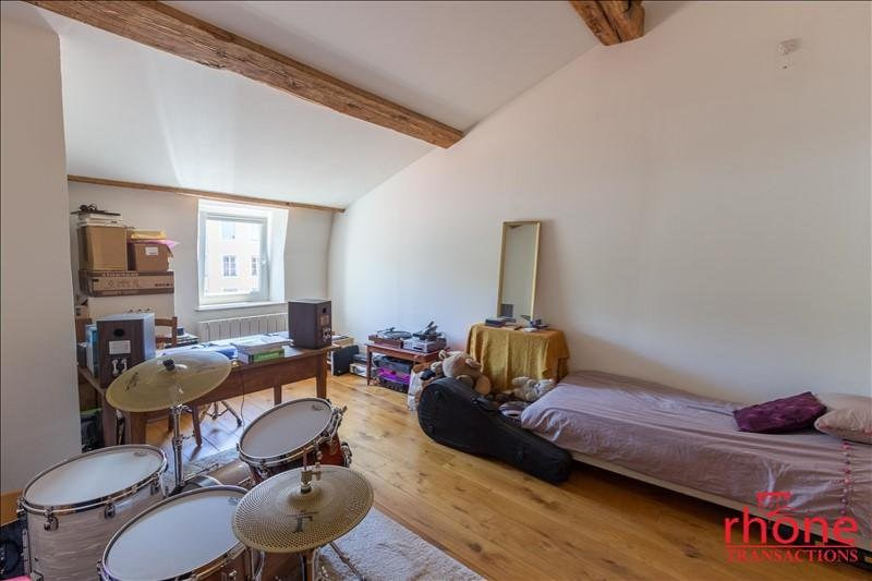 Vente de prestige appartement Lyon 1er 555 000€ - Photo 8