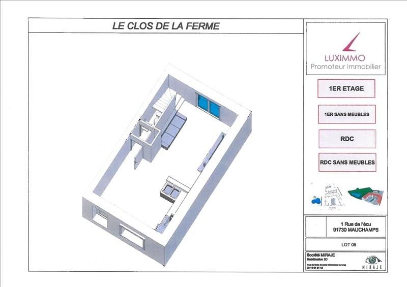 Vente appartement Arpajon 165000€ - Photo 3