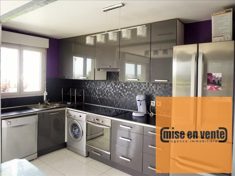 Продажa квартирa Noisy le grand 212500€ - Фото 2