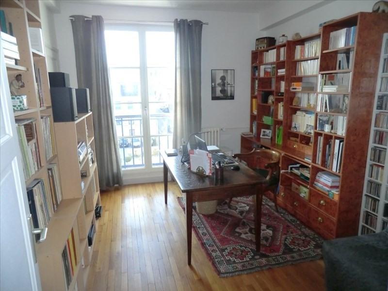 Vente appartement Fougeres 218000€ - Photo 7