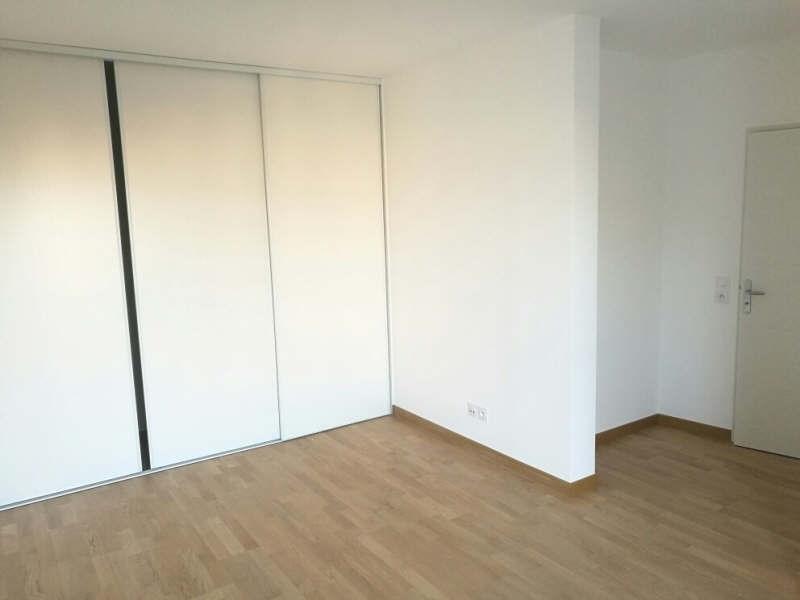 Location appartement Villeurbanne 874€cc - Photo 5