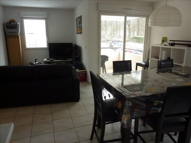 Vente appartement Prevessin-moens 235000€ - Photo 3