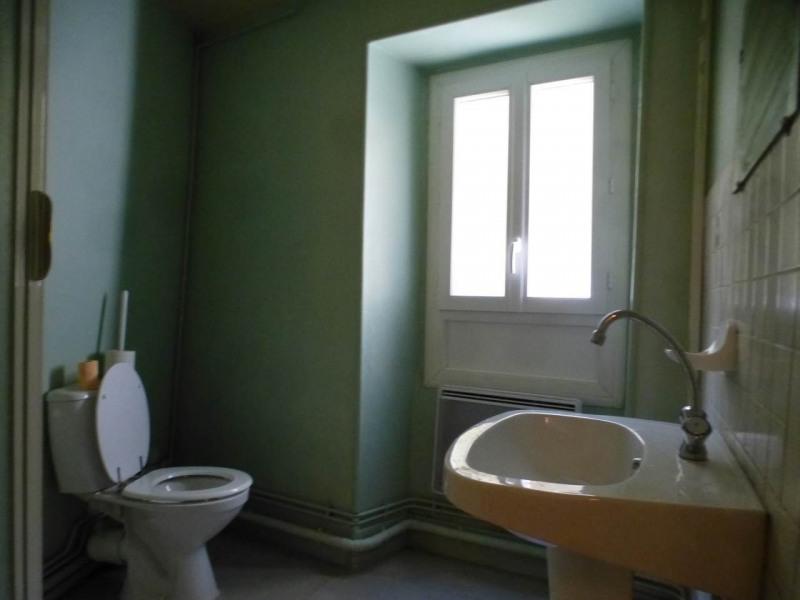 Vente appartement Vals-les-bains 39000€ - Photo 2