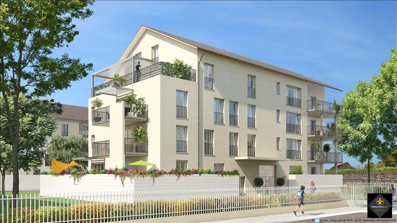 Sale apartment Cremieu 152000€ - Picture 1