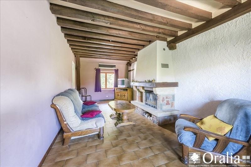 Vente maison / villa Magny st medard 175000€ - Photo 5