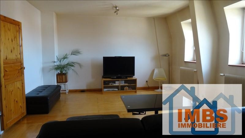 Vente appartement Mulhouse 141 750€ - Photo 1